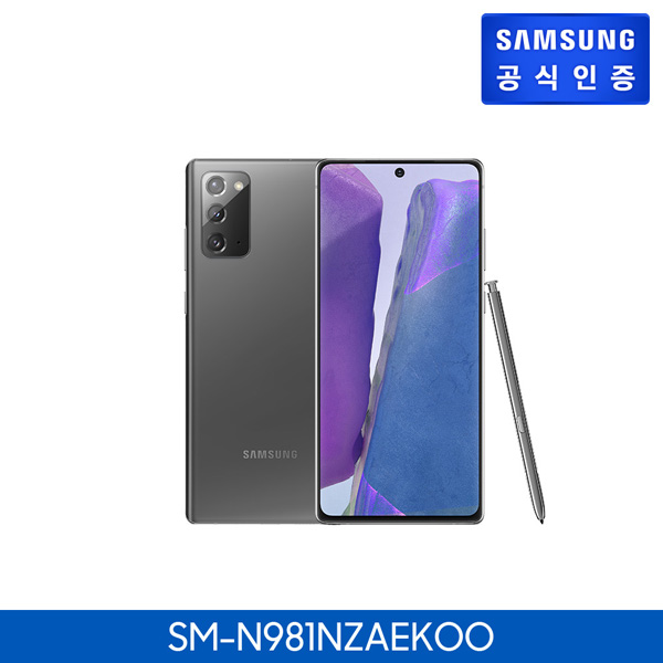 삼성전자 삼성 갤럭시 노트20 SM-N981N_그레이(자급제폰/공기계), 기타, 단일상품