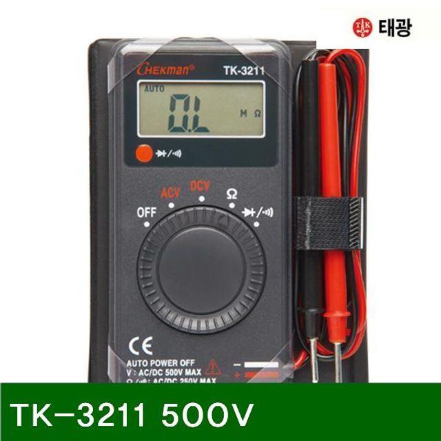 케이준물산 + 디지털 테스터-포켓 TK-3211 500V 20 (1EA)_S/N:30+603308 ; 태광 CJN833