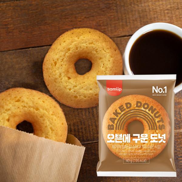 삼립 오븐에구운도넛(개별포장), 40g, 10개
