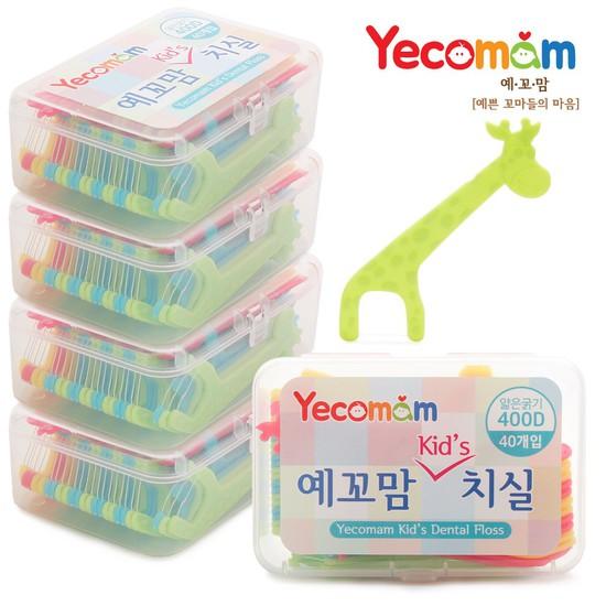 [예꼬맘] 유아 키즈 치실 40개입 케이스형 x 5개, 예꼬맘치실5개[하드케이스], 상세설명 참조