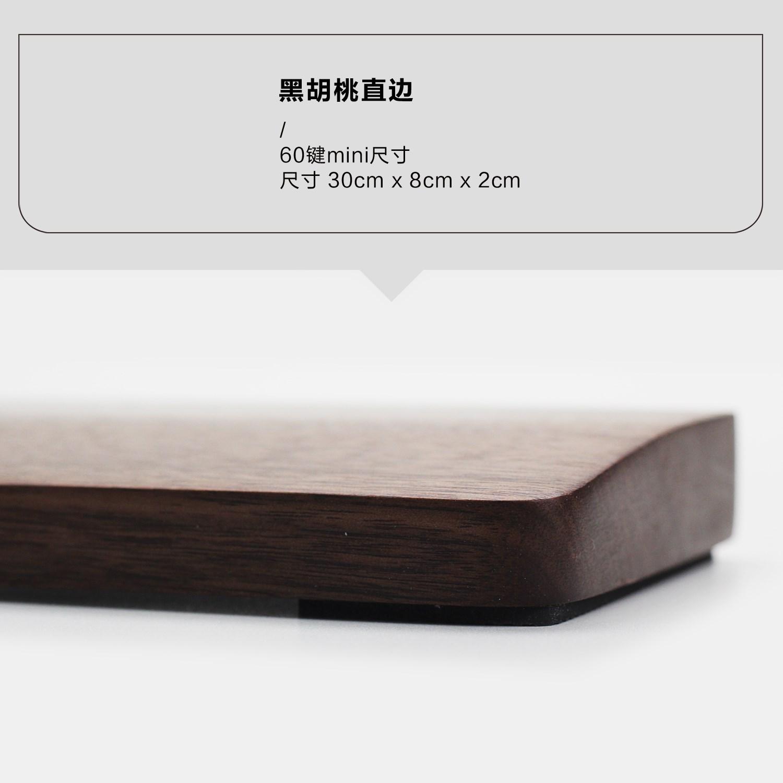 기계식키보드 손목받침대 우드 원목 팜레스트 해피해킹 텐키리스, 검은 호두 나무 60 키 직선 / 300mm