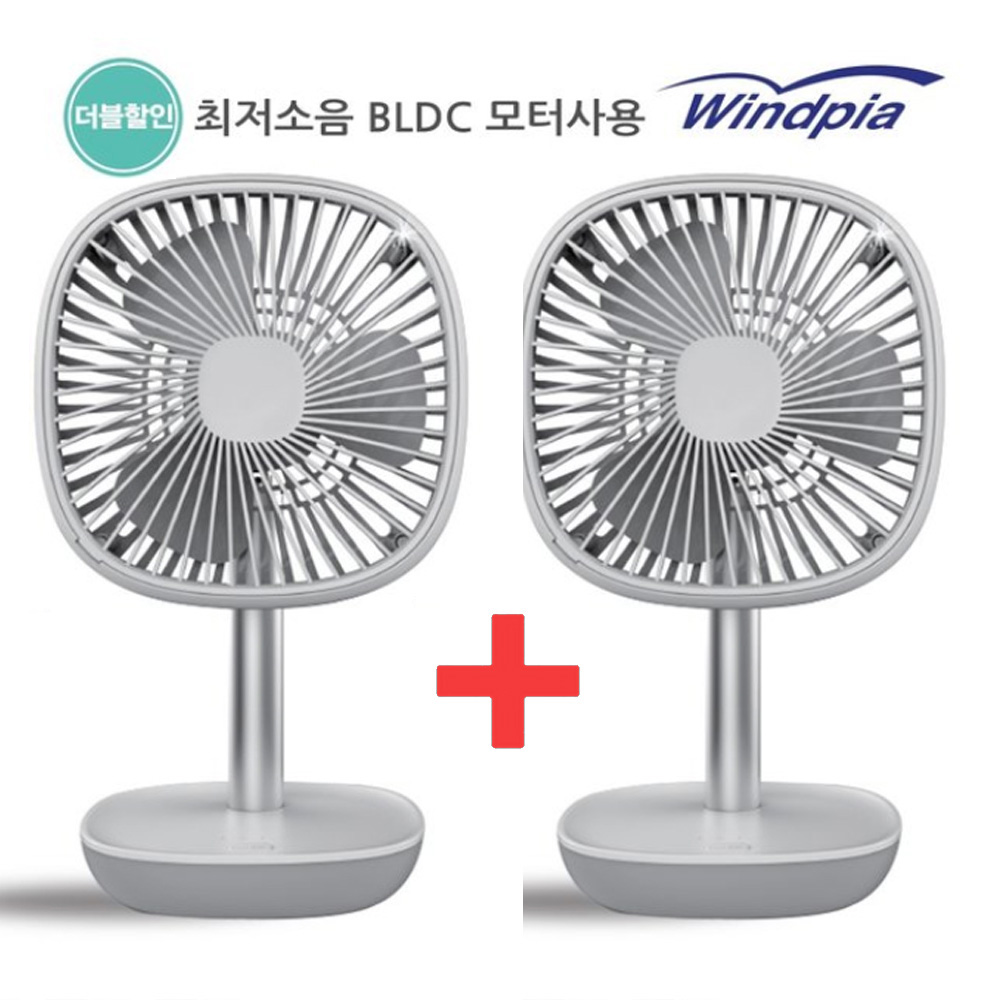 윈드피아 1+1 메이팬 WF-KAI03 무선선풍기 대용량 충전식선풍기 최대20시간, 화이트+화이트
