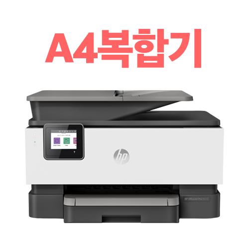 HP A4 A3 무한잉크 프린터 복합기 팩스 스캔 복사, 선택1 정품/재생잉크, 4 HP8710 새상품