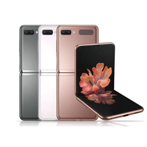 (KT) 갤럭시Z플립 5G 256GB/베이직초이스/공시