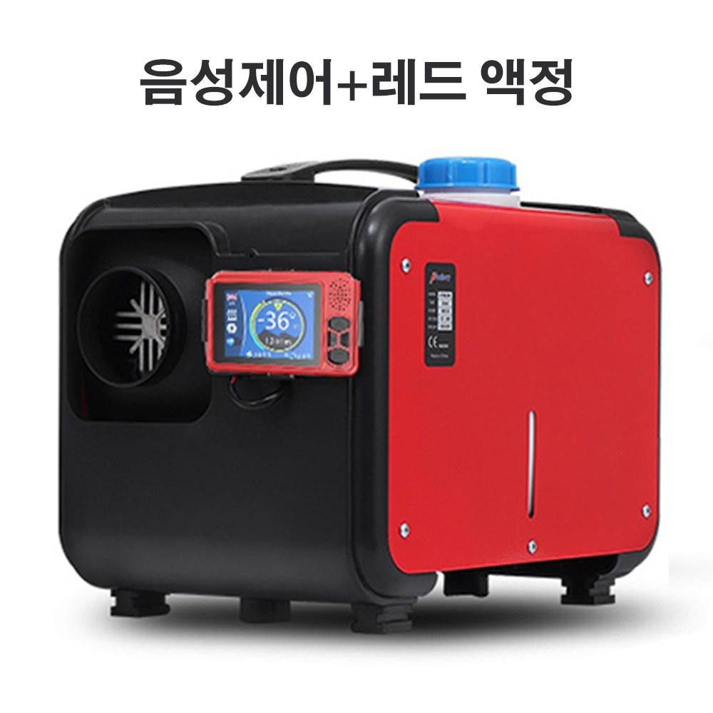 HCalory 8KW 12V LCD 차량용 캠핑용 무시동히터 온풍기 차박 난방 난로 히터, 음성제어+레드 액정