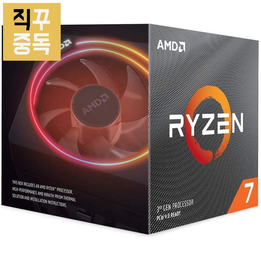 AMD 라이젠 CPU Ryzen 7 3700X, 단품