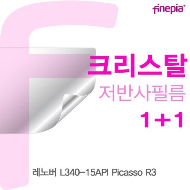 레노버 L340-15API Picasso R3 Crystal액정보호필름, 1개