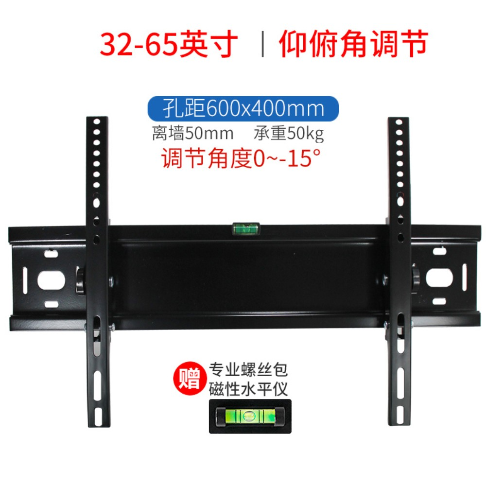 유니버설 Hisense TV 랙 전용 원본 32424350556575 인치 LCD 벽걸이 브래킷, Hisense 32-60 인치 각도 조정에 적합