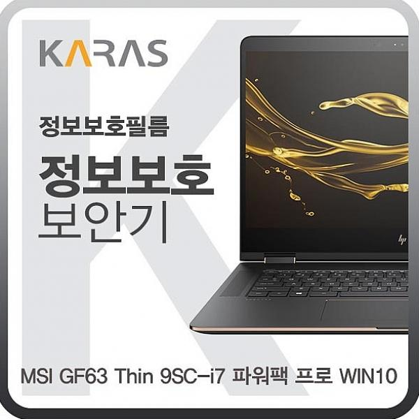 JB마트 MSI GF63 Thin 9SC-i7 파워팩 프로 블랙에디션 인텔CPU용 메인보드, 해당상품