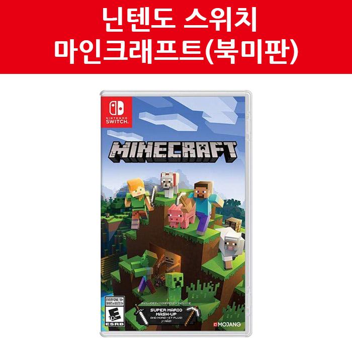 닌텐도 스위치 마인크래프트/북미판/Nintendo Switch, 닌텐도 스위치 마인크래프트/북미판