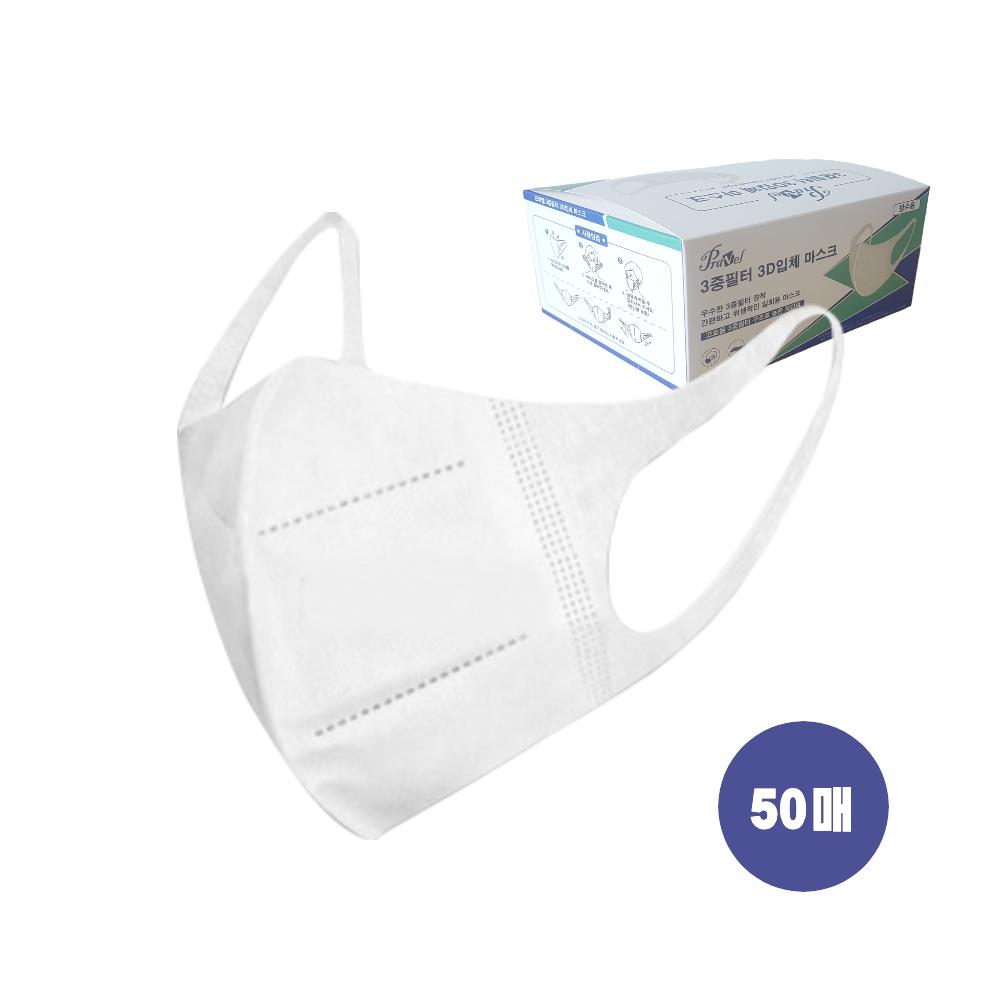 스포지트 비말차단 3중필터 새부리형 여름 일회용 마스크 중형 50매, 50매입