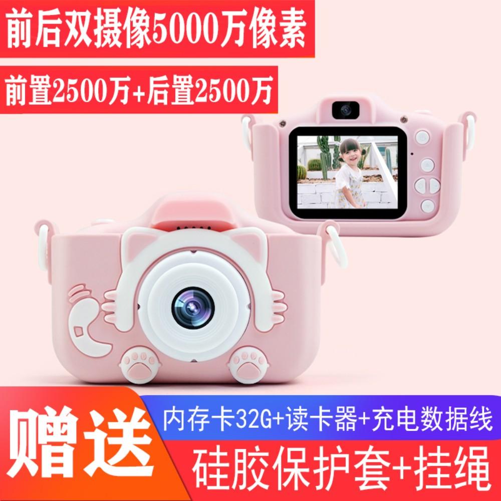 귀여운 고양이발 카메라 토끼 디지털 미니카메라 키즈용 디카 메모리추가 아동용 카메라 2000만화소 어린이선물, 핑크 고양이 카메라 + 메모리 32G + 실리콘 슬리브 + 카드 리더 2500만 전면 및 후면 듀얼 카메라
