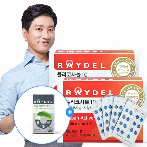 레이델 [호주제조]레이델 폴리코사놀10 (30정) x 2#식물성오메가6캡슐증정, 2개, 30정