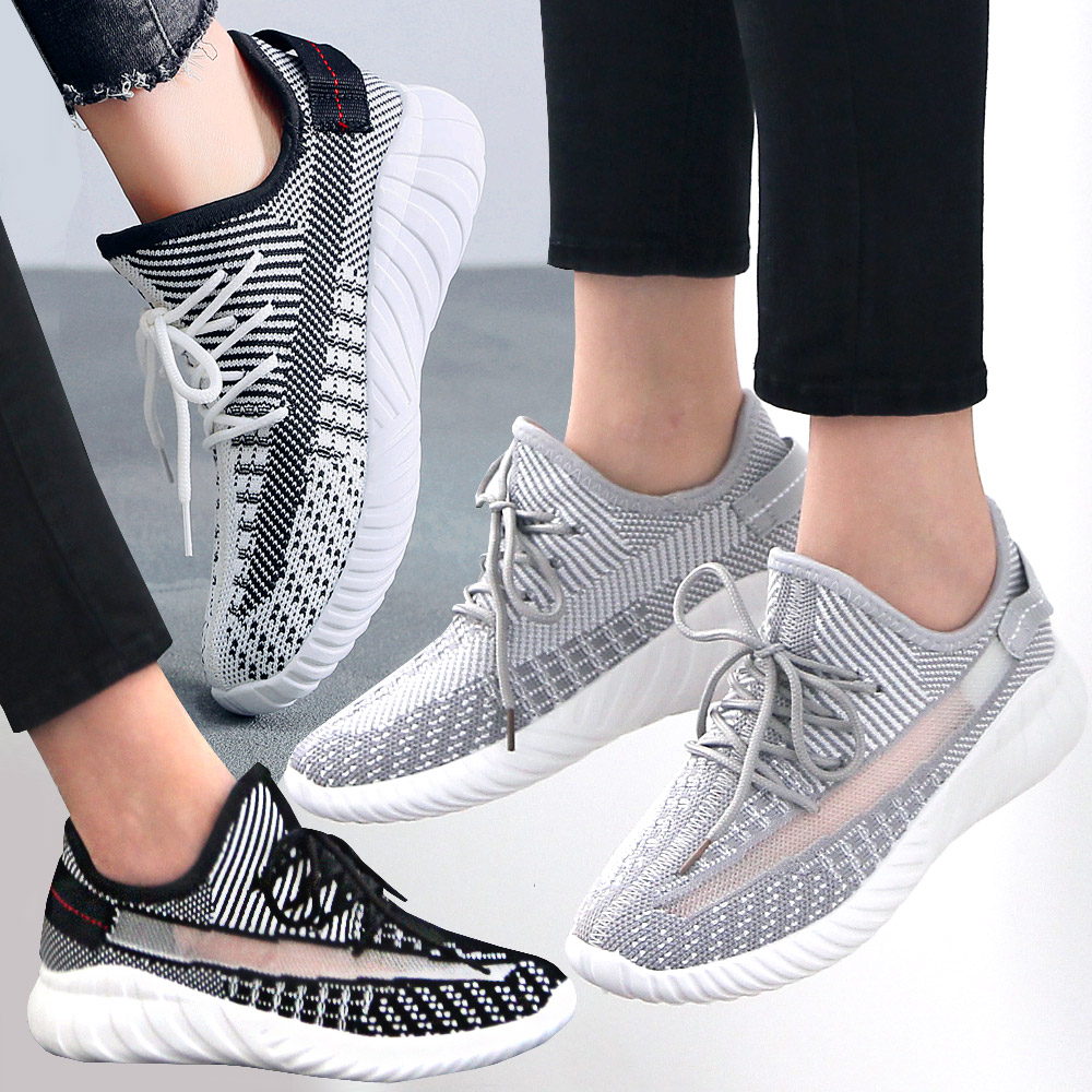 홀리버니 쿨링S080 여성 매쉬 스니커즈 소프트 운동화 신발