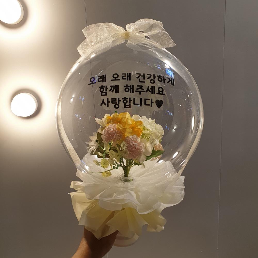 레터링 꽃풍선 벌룬 플라워 풍선 꽃다발 버블