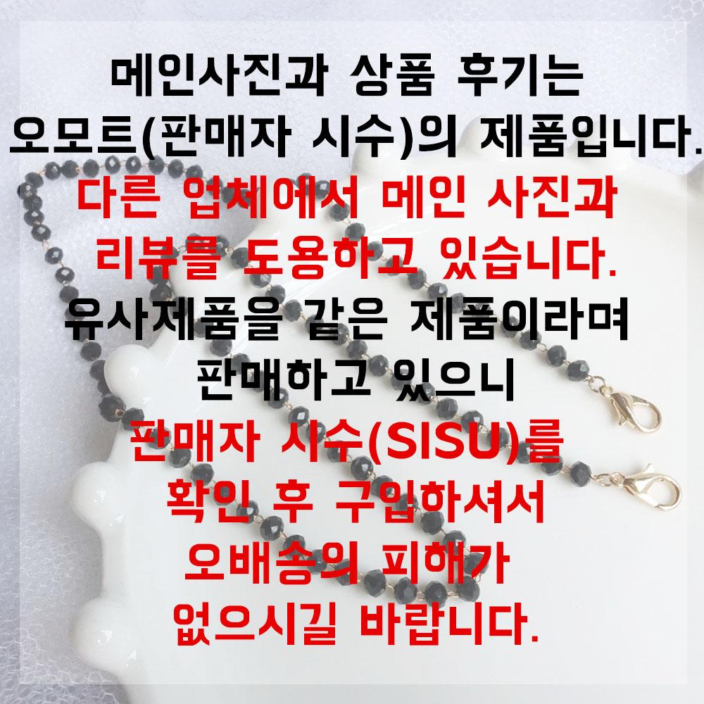 블랙 크리스탈 마스크 스트랩 마스크 줄 목걸이 진주 비즈
