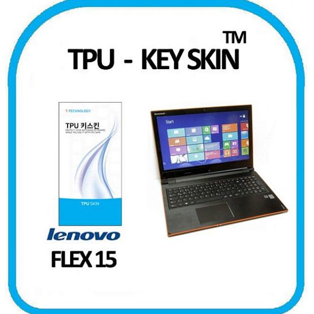 엠케이 레노버 아이디어패드 Flex 15 노트북 키스킨 TPU 고급형, 1, 해당상품
