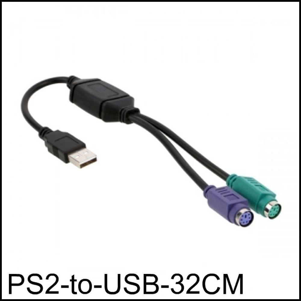 MS 젠더list 5핀케이블 to USB 변환 케이블 KVM 스위치 지원 ctypeusb젠더, RCMK 본상품선택