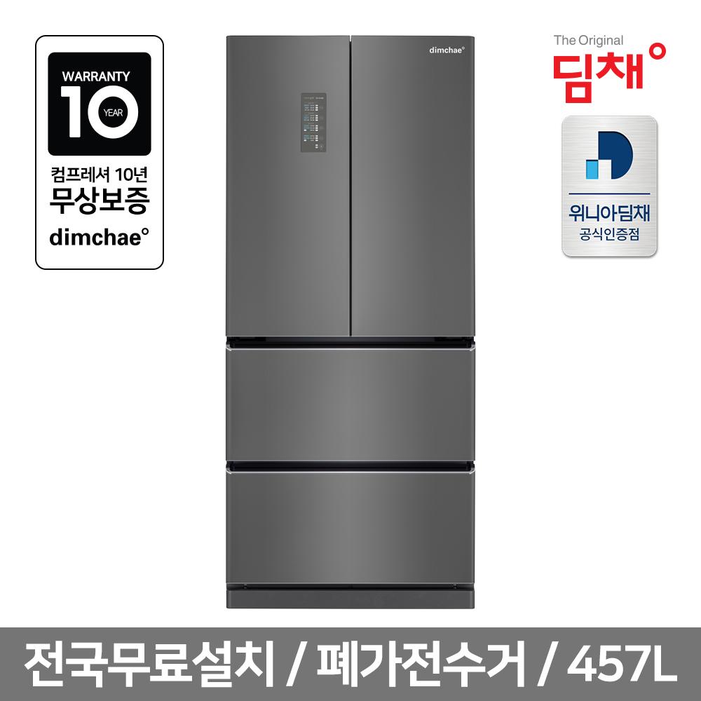 딤채 스탠드형 김치냉장고 SDQ47EFRZKT 457L 방문설치-10-2298788636