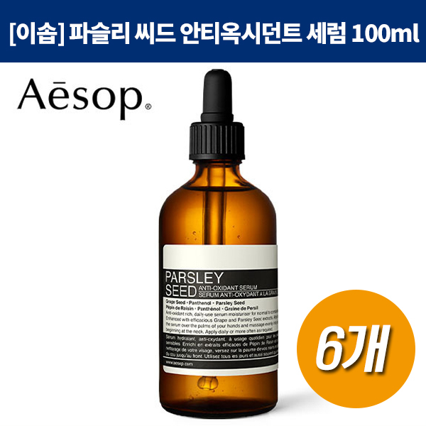 [세럼] Parsley Seed Anti-oxidant Serum 100ml 6개 [이솝], 단일상품