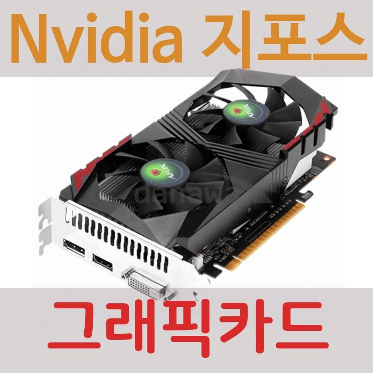 Nvidia 게이밍 지포스 그래픽카드 GTX460 GTX560 GTX660 GTX760 GTX960 GTX1060, GTX1060 6G