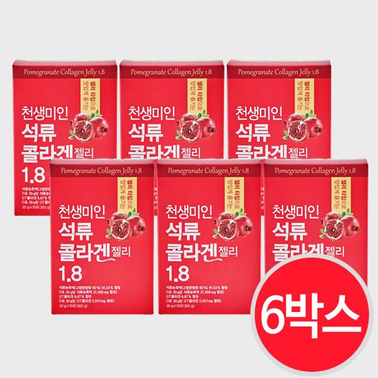 천생미인 석류 콜라겐 젤리 1.8과 2box (600g) 30g x 20포 [100% 스페인산 석류][500Da 저분자피쉬콜라겐], 60포