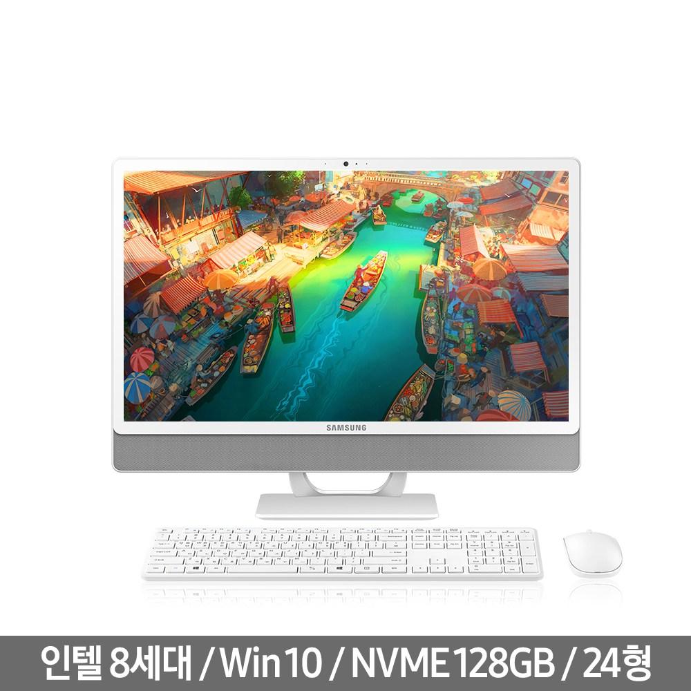 삼성전자 올인원PC DM530ABE-L15(celeron-4205U.60.5cm.WIN10.SSD128G)화이트, (celeron-4205U.60.5cm.WIN10.SSD128G), 삼성전자 올인원PC DM530ABE-L15