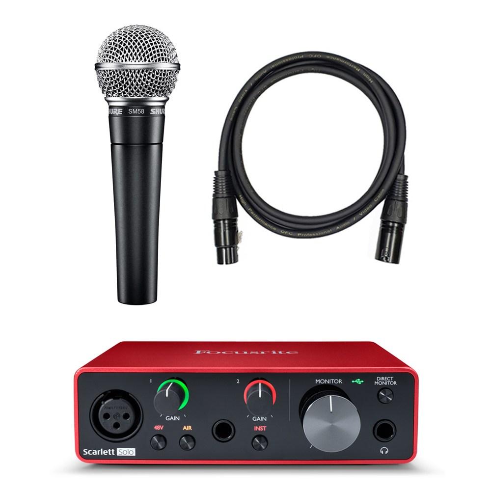 SHURE SM58 K-LC 슈어 정품 다이나믹 마이크, SM58 K-LC 다이나믹 마이크 + 오디오 인터페이스 스칼렛 solo 3세대 패키지