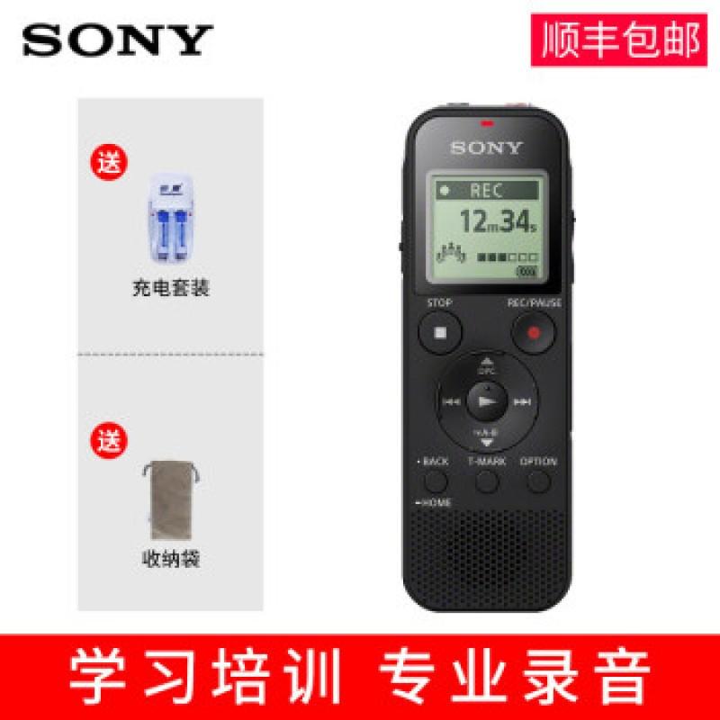 디지털 녹음기 소니/소니 ICD-PX470 레코더 HD 노이즈 캔슬링 수업은 학생 용 휴대용 소형 휴대용 레코더
