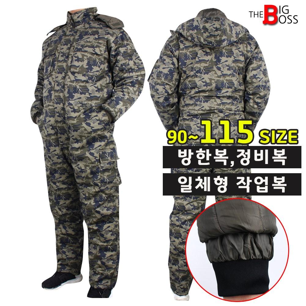 더빅보스 [DH 겨울 얼룩이 스즈끼] 방한복 일체형 작업복 빅사이즈 정비복 근무복