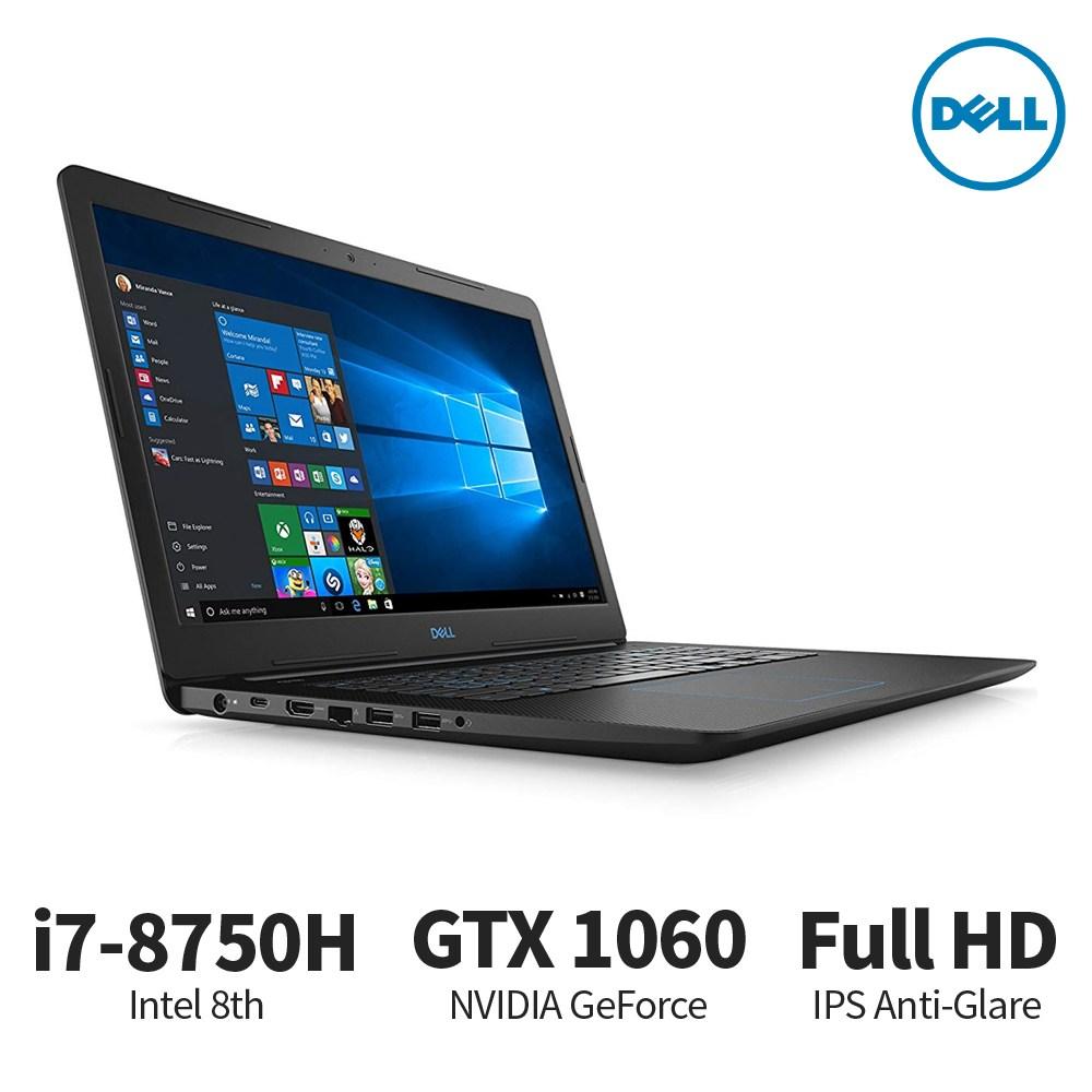 DELL G3 3779/i7-8750H/GTX1060/FHD/8GB/SSD/1TB/지문