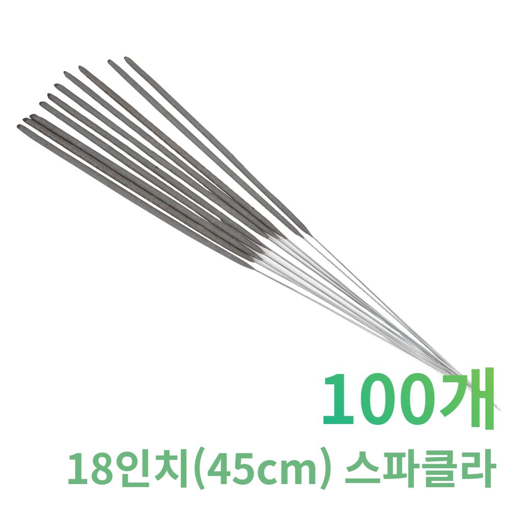 저소음 불꽃놀이 폭죽 18인치(45cm) 스파클라 100개