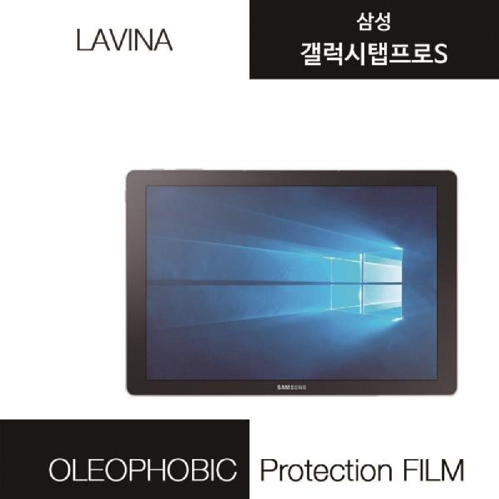 삼성 갤럭시탭프로S 올레포빅 액정필름 2장