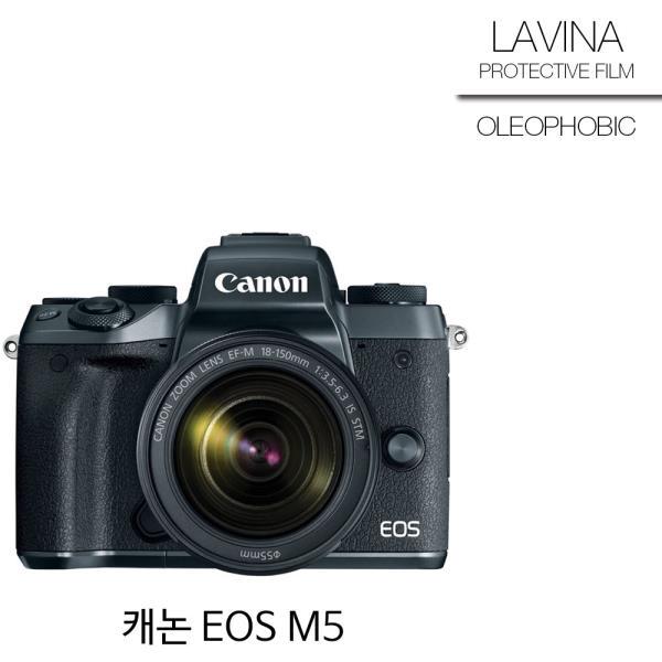 ksw40712 캐논 EOS M5 보호필름 올레포빅 wl149 2매, 본 상품 선택
