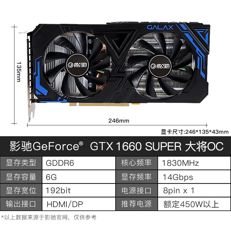 3060 그래픽카드 rx570중고 rtx3070 rtx3080, GTX1660 슈퍼 일반 OC_6GB