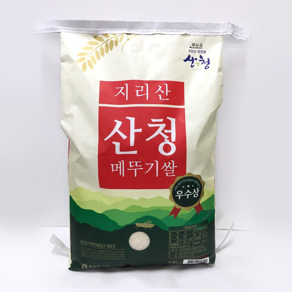 산엔청 2020년 햅쌀지리산 산청메뚜기쌀 10kg 20kg, 1개