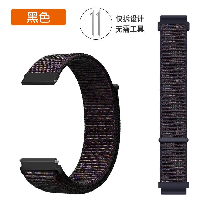 웨어러블디바이스액세서리 어메이즈핏 스마트 amazfit나일론 시계줄 샤오미 운동 손목시계 2/2S/GTR/GTS방수 천가방, 20mm, 검정