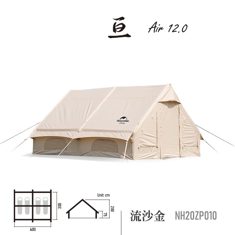 네이쳐하이크 Naturehike Move Air 12면 풍선 텐트 야외 다 감성캠핑, 4인 텐트