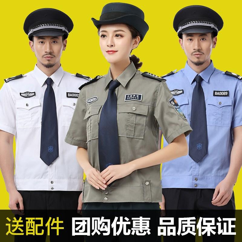 남자작업복바지 작업복 짧은소매 여름옷 셔츠 부동산업 안전보호 세트남성 여름 반소매 유니폼 여성