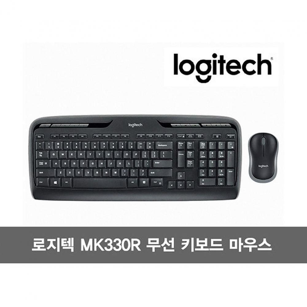 도매메이트 로지텍 MK330R 무선 키보드 마우스 세트 마우스세트, 해당상품, 해당상품