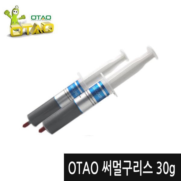 [HC-151] OTAO 쿨러 써멀구리스 30g 주사기타입, 단일상품