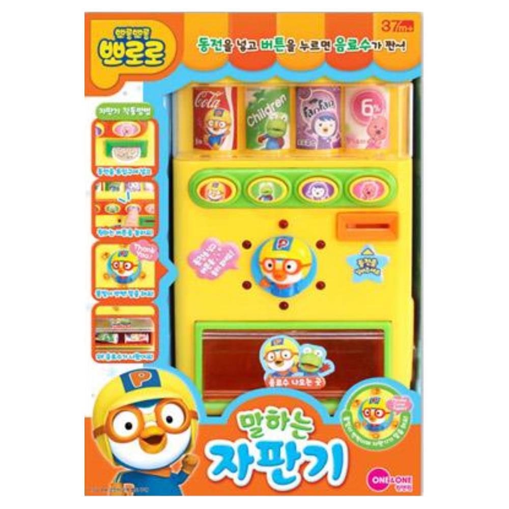 말하는 동전 자판기 뽀로로 캐릭터완구 어린이마트 음료수캔 키즈토이 유치원장난감 가게놀이