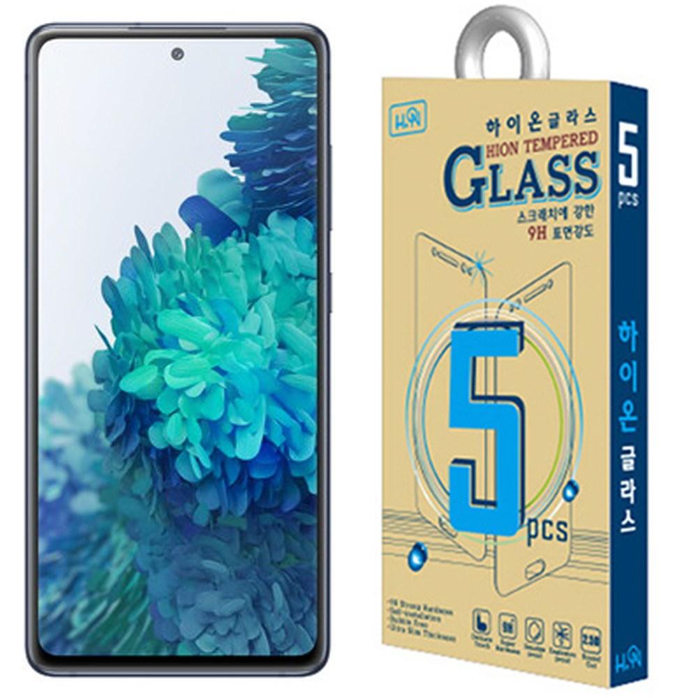 하이온 P 글라스 강화 유리 필름 갤럭시 S20 FE 5G 5매입, 1팩