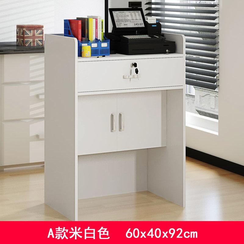 TianZhiLan 카운터 데스크 업소용 카운터 테이블 안내 데스크 인포메이션 업소용 가게 식당 카페+AGM731, 베이지 60x40