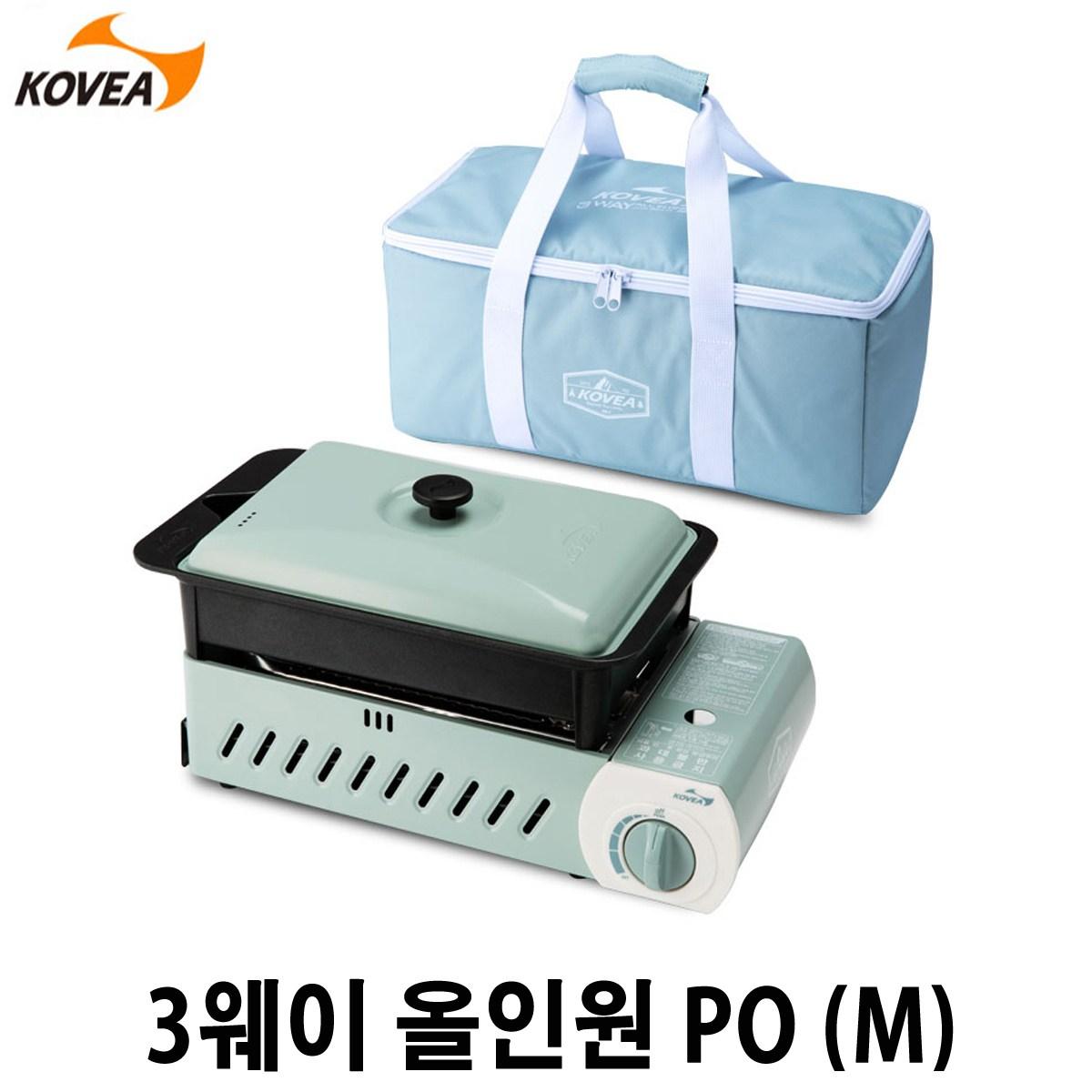 코베아 구이바다 3웨이 올인원 PO (M) / 수납케이스포함 / 구이바다 / 휴대용가스렌지 / 가스버너