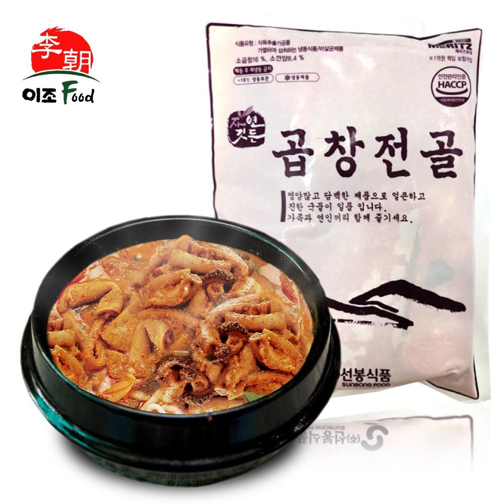 선봉식품 소곱창전골 800g 곱창전골 간편식품 냉동식품 즉석국 국밥 찌개 국 탕 대용량, 1개