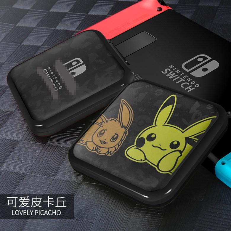 닌텐도 스위치 Enoch Nintendo 스위치 액세서리 게임기 수납 가방 호스트 게임 카드 가방-20740, 단일옵션, 옵션05