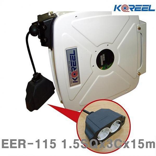 효진마트 삼국 자동전선릴 EER-115 1.5SQx3Cx15m 10A 12kg 1EA 전기연장선 릴선, 1, 1