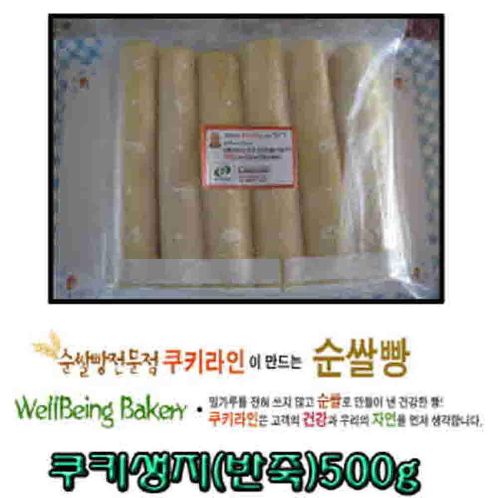 쿠키라인 쿠키생지 반죽 수제쿠키 쿠키만들기 경기미햅쌀 무항생제계란 어린이만들기 건강간식, 3개, 3kg