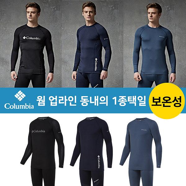 HOT 남성 웜 업라인 동내의 2종 택일 FMYIFJ01-03